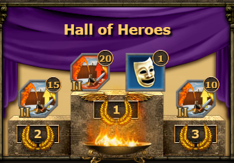 Fájl:Hall of heroes 2018.png